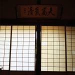 kanagawa_kamakura18